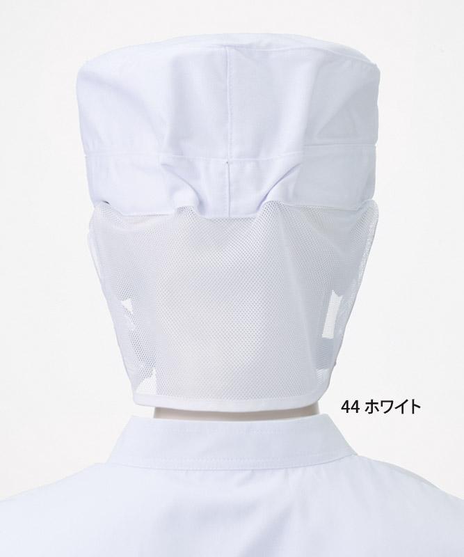 丸天帽子(フロント・サイドメッシュ)[2枚入][KAZEN製品] 484-44