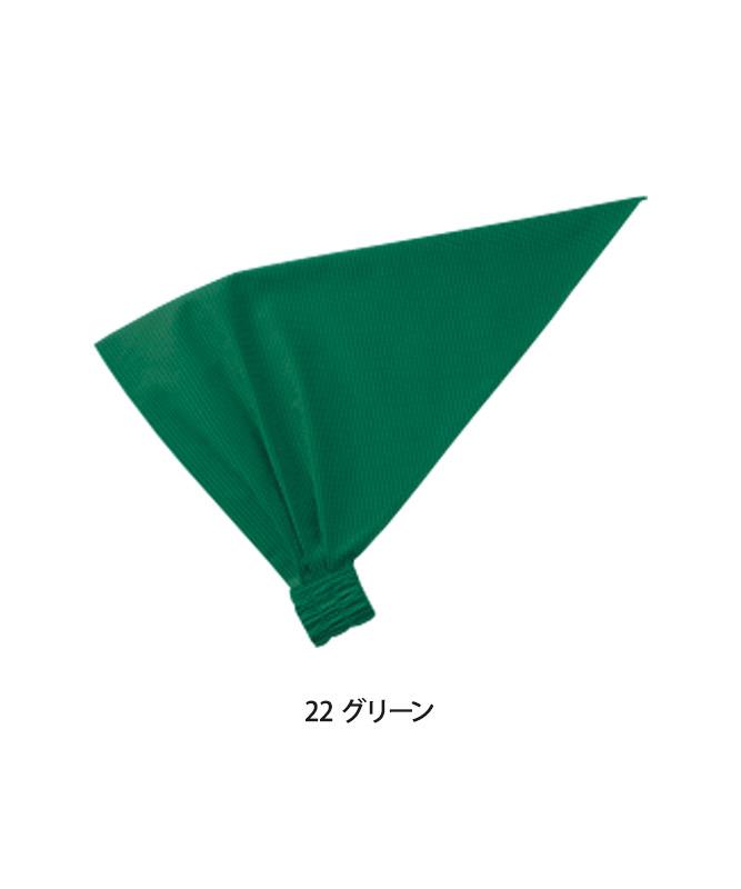 バンダナキャップ(無地)[KAZEN製品] APK474