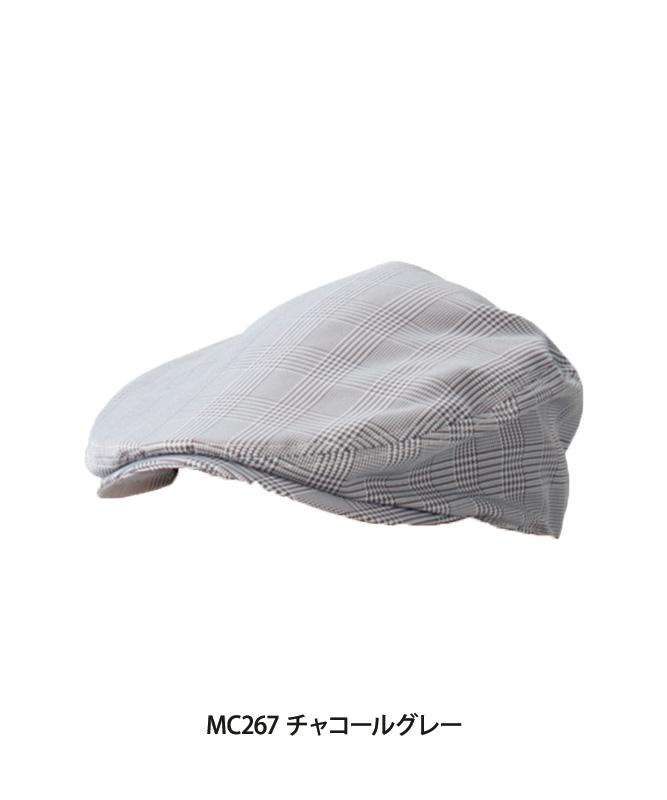 ハンティングキャップ[男女兼用][住商モンブラン製品] MC26