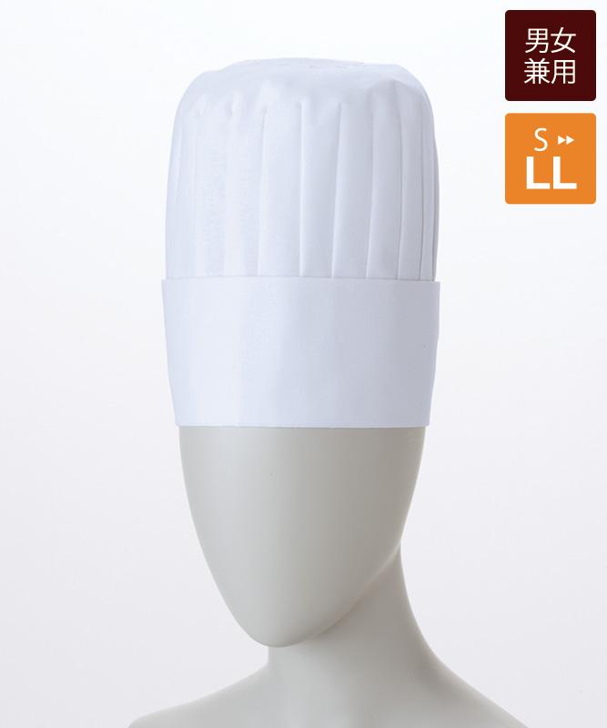 コック帽(20cm)[男女兼用][住商モンブラン製品] 9-634
