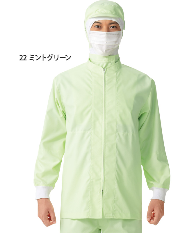 アクアウィンカージャンパー長袖[男女兼用][KAZEN製品] 402-2