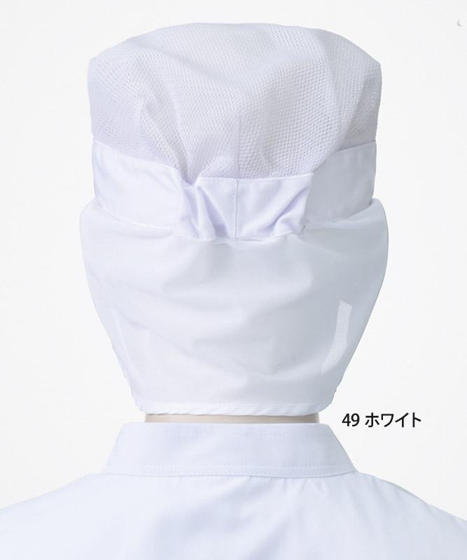 八角帽子(オールメッシュ)[2枚入][KAZEN製品] 484-49