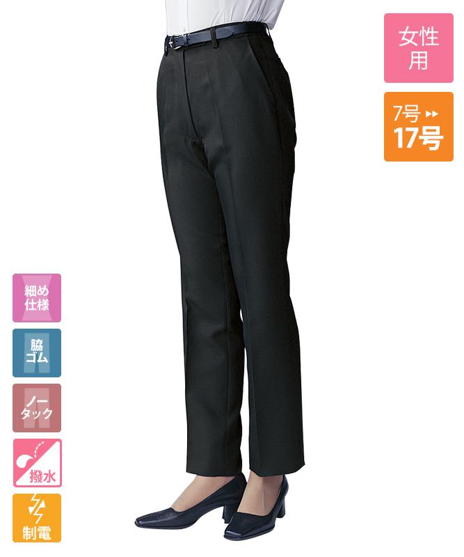 脇ゴムパンツ[女子][チトセ製品] AS6202