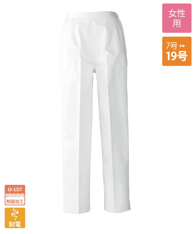 パンツ(制菌コート)[女性用][セブンユニフォーム製品] AL440
