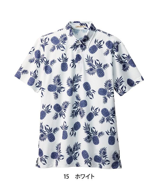 アロハシャツボタンダウン(パイナップル)半袖[男女兼用][ボンマックス製品] FB4548U