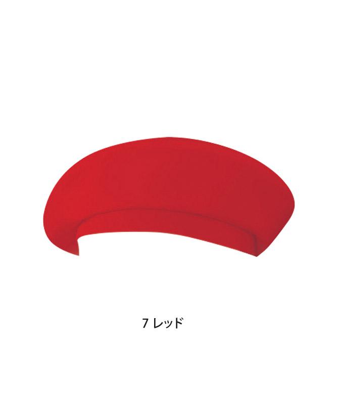 ベレー帽(無地)[KAZEN製品] APK483