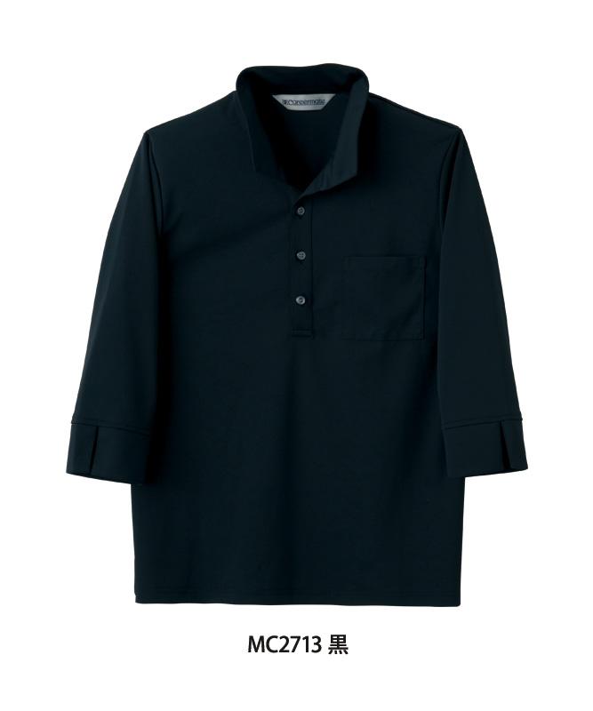 ニットシャツ七分袖[男女兼用][住商モンブラン製品] MC271