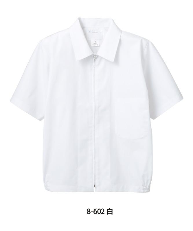 ポプリンジャンパー半袖[男女兼用][住商モンブラン製品] 8-602