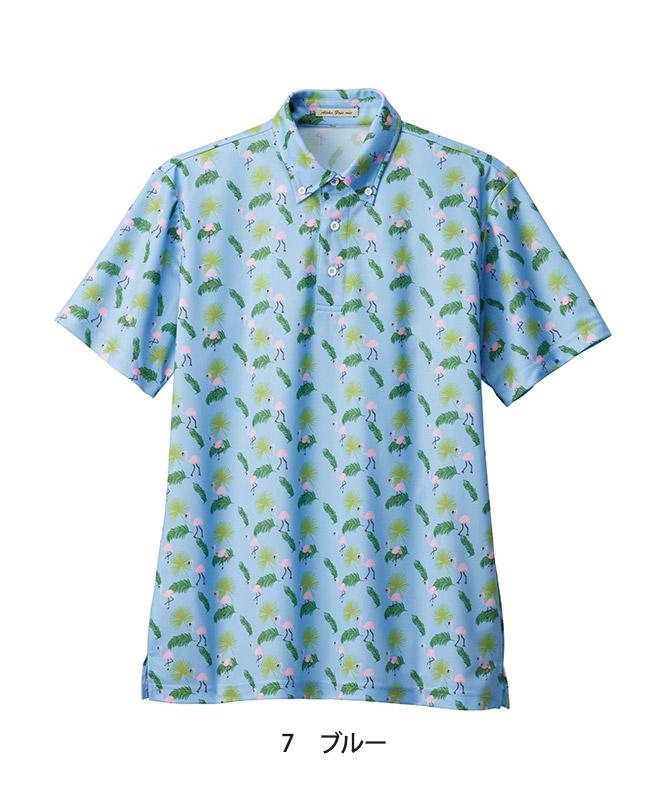 アロハシャツボタンダウン(フラミンゴ)半袖[男女兼用][ボンマックス製品] FB4549U
