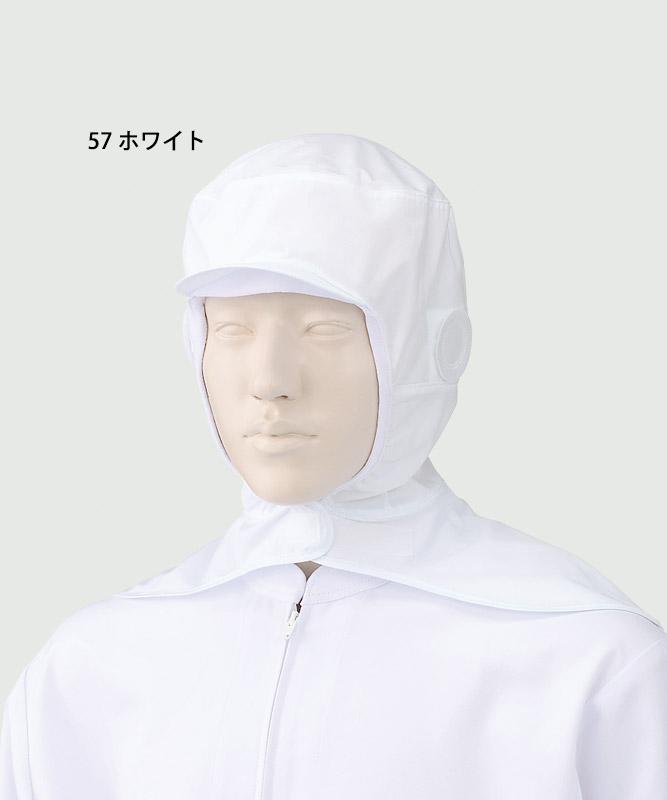キャンブリックフード帽子(ケープ付)[1枚入][KAZEN製品] 484-57