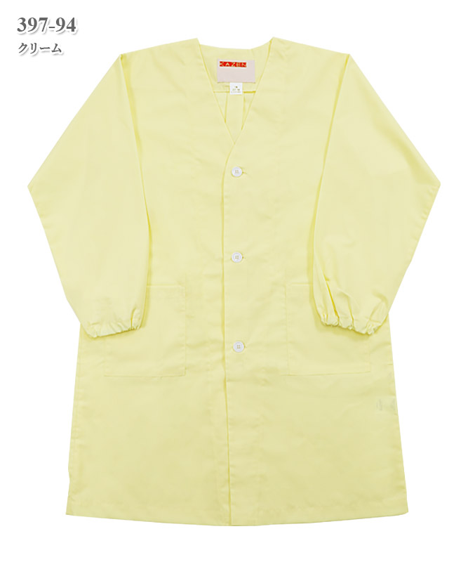 給食衣(シングル型)[KAZEN製品] 397-9