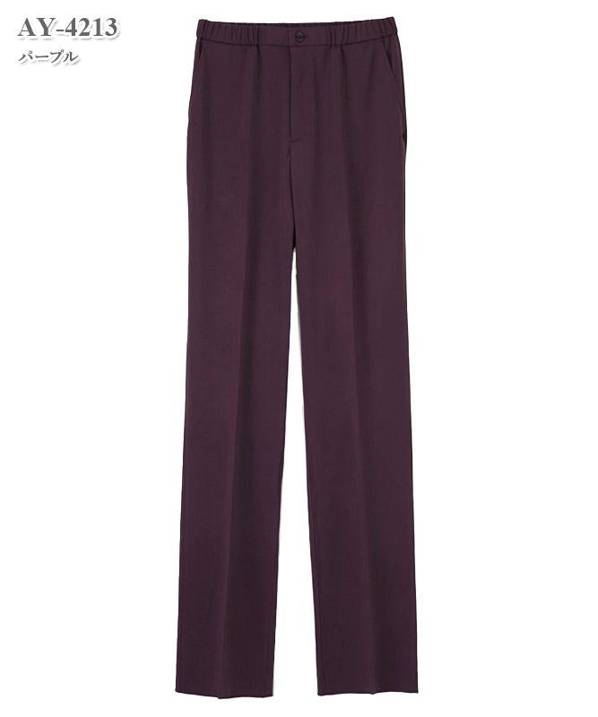 男女兼用パンツ[ナガイレーベン製品] AY-4213