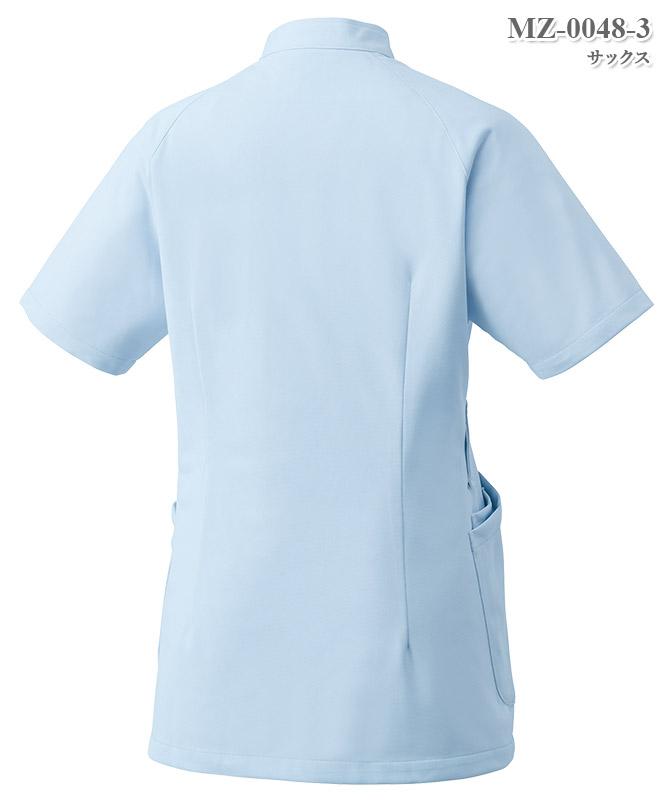 ミズノ女子ケーシージャケット半袖[チトセ製品] MZ-0048