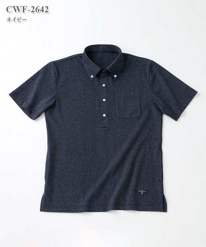 ケアクルーオーバーシャツ(男性用)[ナガイレーベン製品] CWF-2642