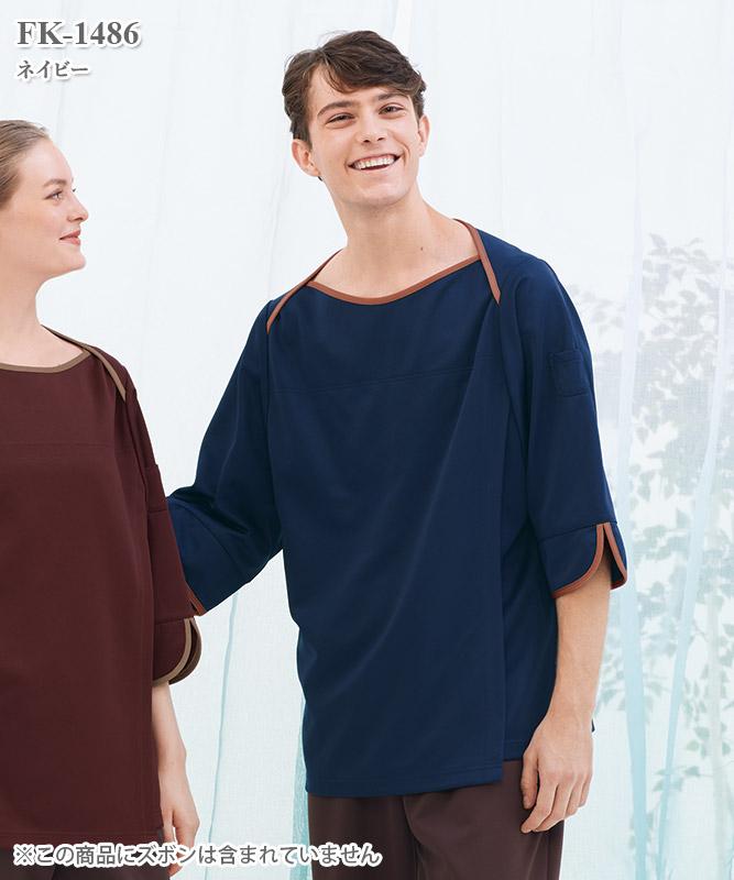 検診衣七分袖上衣[ナガイレーベン製品] FK-1486