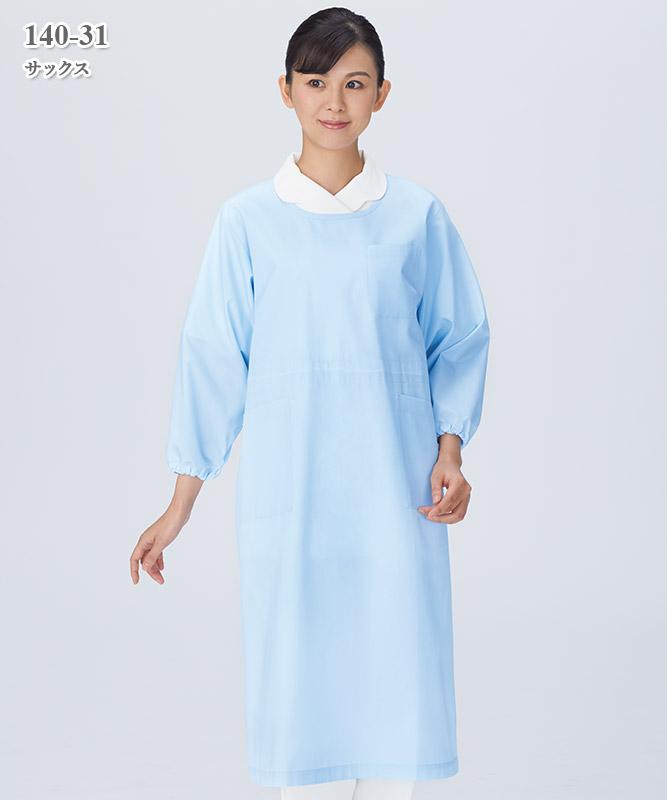 ブロード予防衣七分袖[KAZEN製品] 140