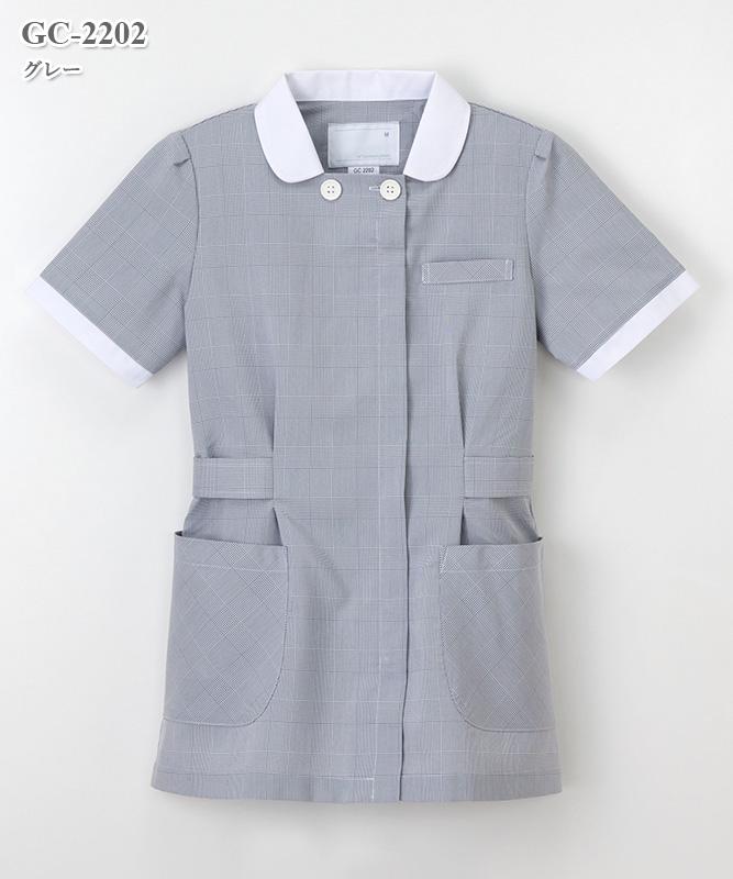 エミット女子上衣半袖[ナガイレーベン製品] GC-2202