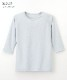メディフォルテ男女兼用Tシャツ[ナガイレーベン製品] SI-5077