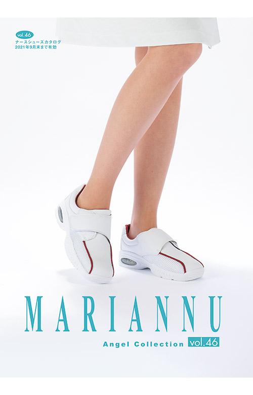 mariannu(マリアンヌ) ナース・ドクターシューズカタログ