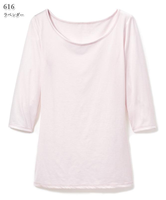 ジェラート ピケ & クラシコ 七分袖Tシャツ(返品不可商品)[クラシコ製品] 616