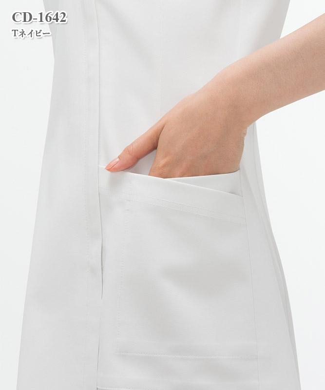キャリアル女子上衣半袖[ナガイレーベン製品] CD-1642