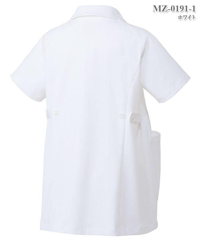 ミズノマタニティジャケット半袖[チトセ製品] MZ-0191