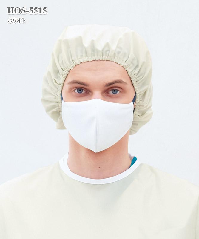 男女兼用マスク(2枚組)[ナガイレーベン製品] HOS-5515