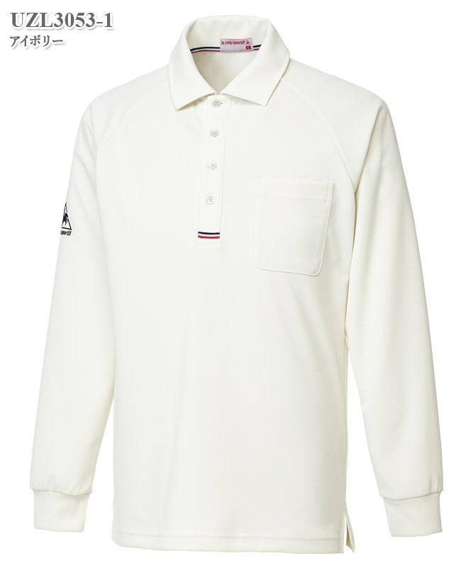ルコックスポルティフ男女兼用ニットシャツ長袖[lecoq製品] UZL3053