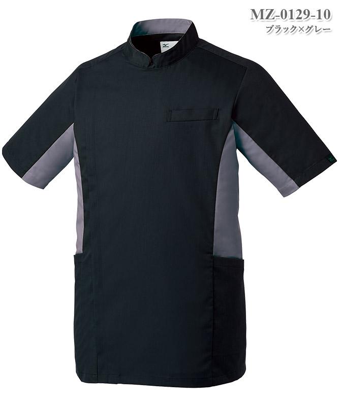 ミズノ男子ジャケット半袖[チトセ製品] MZ-0129