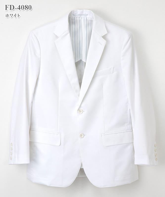 男子テーラードジャケット長袖[ナガイレーベン製品] FD-4080