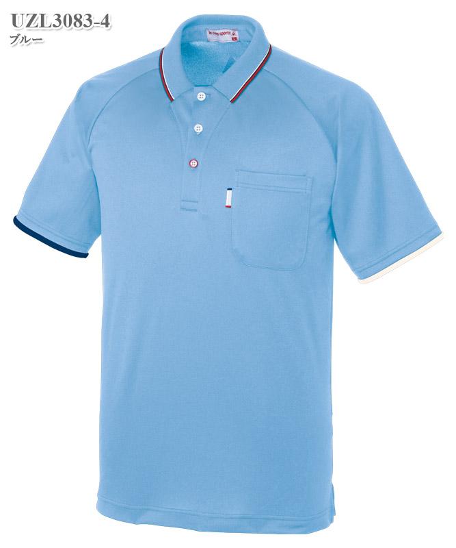 ルコックスポルティフ男女兼用ポロシャツ半袖[lecoq製品] UZL3083
