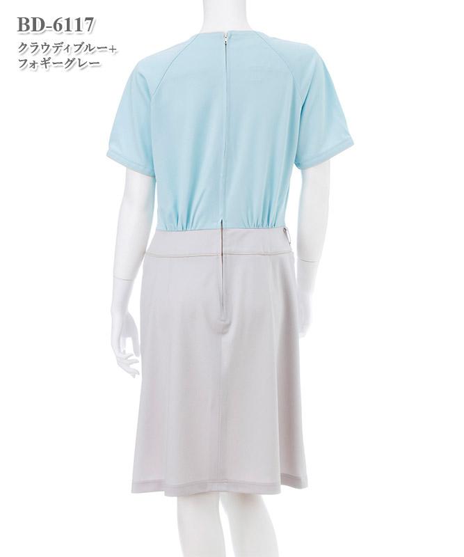 女子ワンピース半袖[ナガイレーベン製品] BD-6117