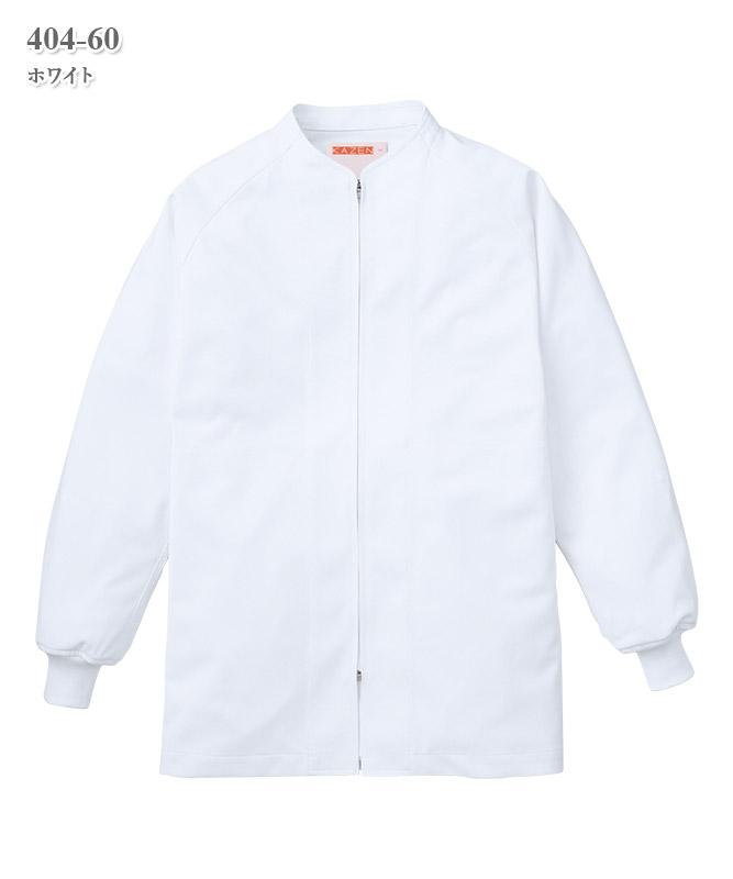 エコ・ウェルシー男女兼用ジャンパー[KAZEN製品] 404-60