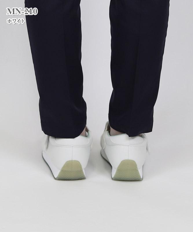ニューフィールシューズ(室内用)[ナガイレーベン製品] MN-210