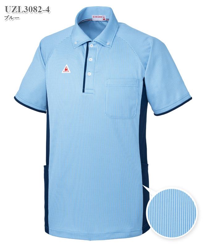 ルコックスポルティフ男女兼用ニットシャツ半袖[lecoq製品] UZL3082