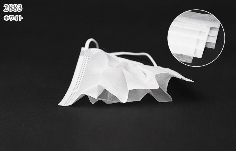 【医療用】プロレーンマスクLEVEL-2[ホワイト](50枚入・返品不可商品)[medicom製品] 2883