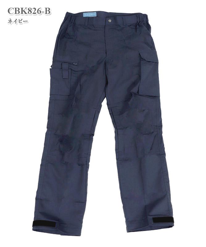 男女兼用タクティカルスラックス(ひざパッド用ポケット付)[KAZEN製品] CBK826-B