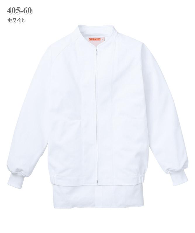 エコ・ウェルシー男女兼用ジャンパー[KAZEN製品] 405-60