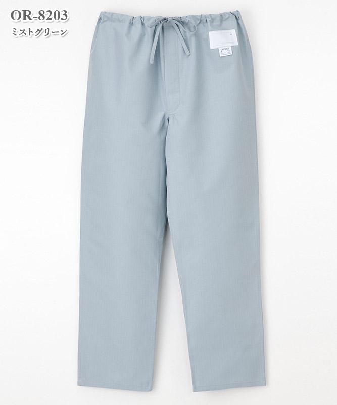 オーアールスタット男子ズボン[ナガイレーベン製品] OR-8203
