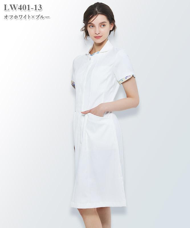 ローラ アシュレイ レディスナースワンピース半袖[住商モンブラン製品] LW401