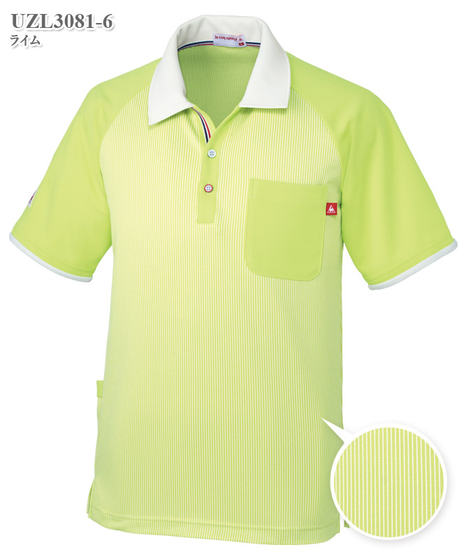 ルコックスポルティフ男女兼用ニットシャツ半袖[lecoq製品] UZL3081