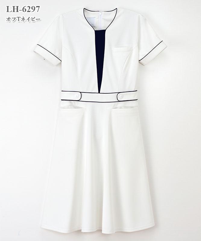 女子ワンピース半袖[ナガイレーベン製品] LH-6297