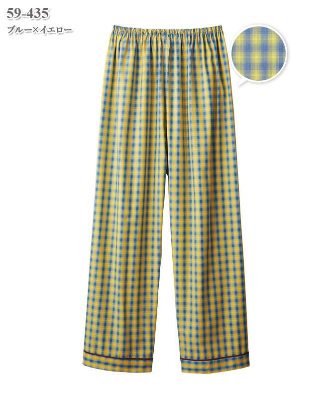 男女兼用患者衣パンツ[住商モンブラン製品] 59-43