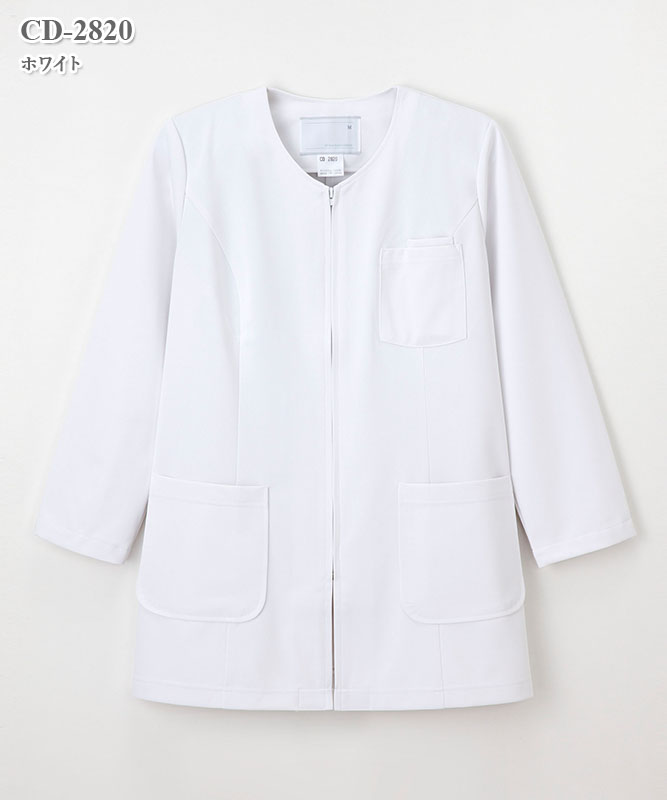 ナーセスモード女子ジャケット長袖[ナガイレーベン製品] CD-2820