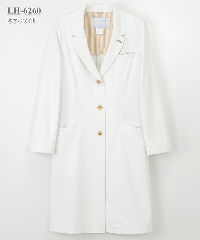 女子シングルドクターコート長袖[ナガイレーベン製品] LH-6260