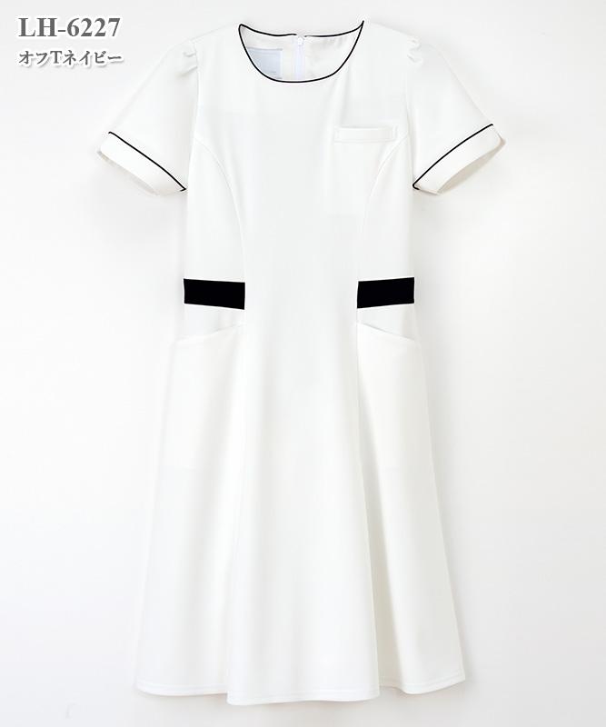 女子ワンピース半袖[ナガイレーベン製品] LH-6227