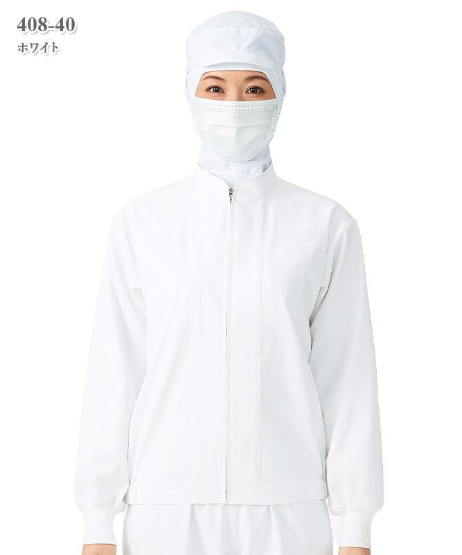男女兼用ジャンパー[KAZEN製品] 408-4
