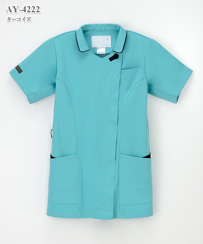 女子チュニック半袖[ナガイレーベン製品] AY-4222