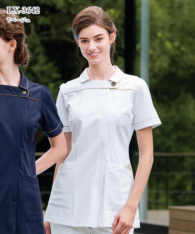 女子チュニック半袖[ナガイレーベン製品] LX-3642