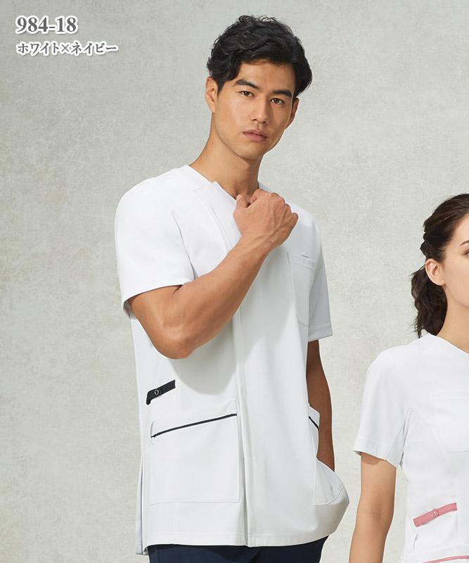 メンズスクラブジャケット半袖[KAZEN製品] 984